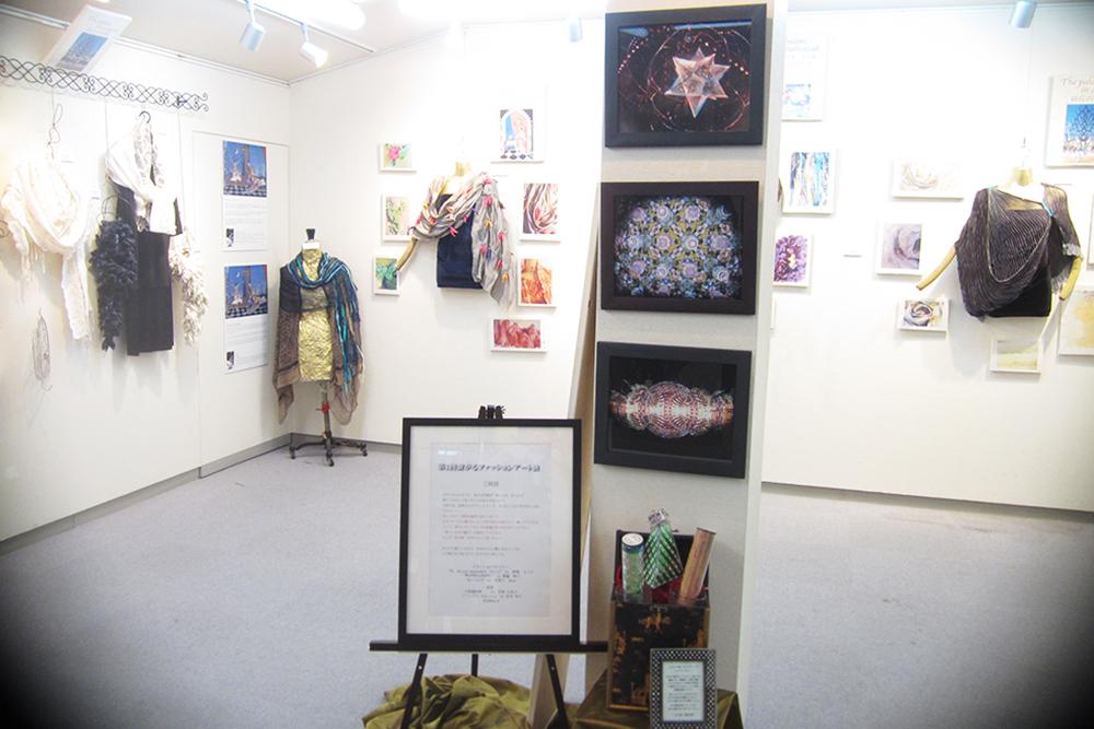 繋がるファッションアート展